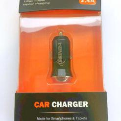 car gharger usb 247x247 - ΦΟΡΤΙΣΤΗΣ USB ΑΥΤΟΚΙΝΗΤΟΥ
