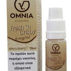 OMNIA Liquid Fresh 'n Crispy 10ml 247x247 - Ηλεκτρονικό Τσιγάρο