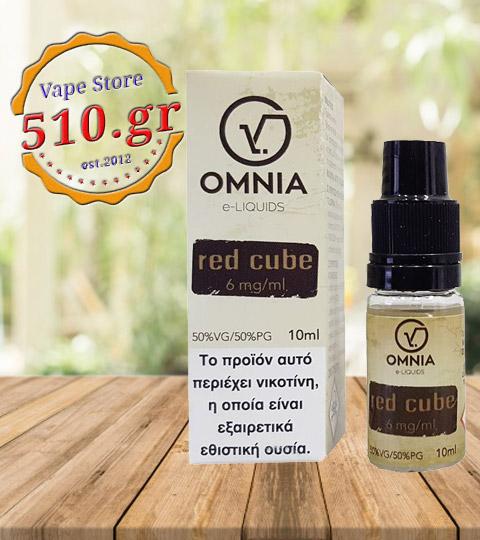 omniaredcube - OMNIA Liquid Red Cube 10ml