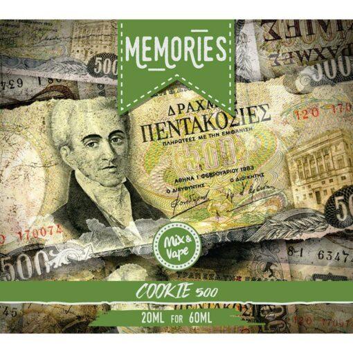 memories cookie 1 510x510 - Memories Cookie 60ml