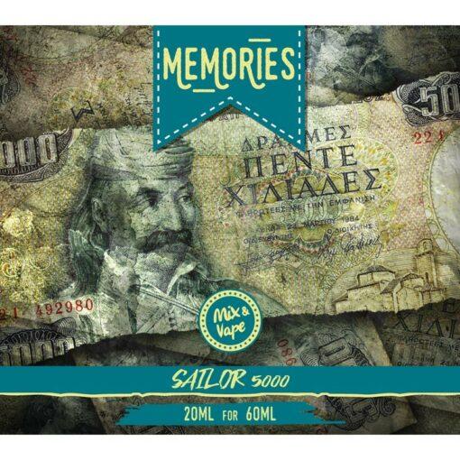 memories sailor 1 510x510 - Memories Sailor 60ml