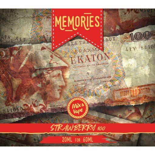 memories strawberry cream 1 510x510 - Memories Strawberry Cream 60ml