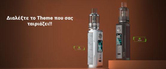 Voopoo Drag X Plus Kit Banner 4 555x234 - VOOPOO DRAG X PLUS 100W MOD